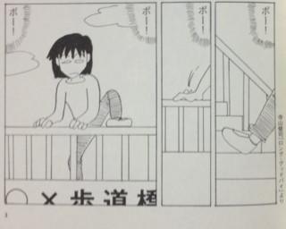 f:id:m-kikuchi:20120613191003j:image