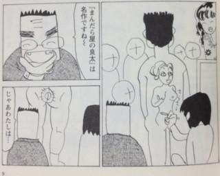 f:id:m-kikuchi:20120613191435j:image