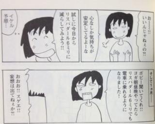 f:id:m-kikuchi:20120613192436j:image