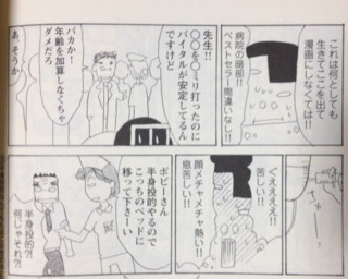 f:id:m-kikuchi:20120613192635j:image