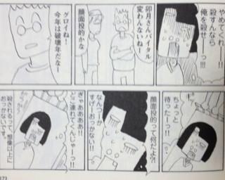 f:id:m-kikuchi:20120613192735j:image