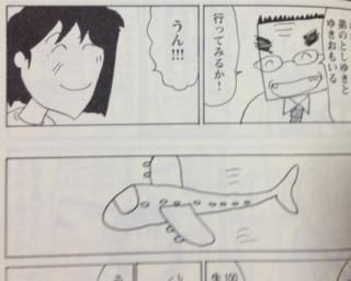 f:id:m-kikuchi:20120613231430j:image