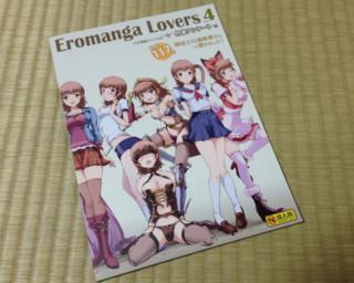 f:id:m-kikuchi:20120816033552j:image