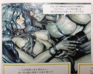 f:id:m-kikuchi:20120826161345j:image