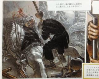 f:id:m-kikuchi:20120826161839j:image
