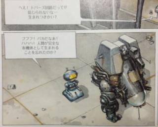 f:id:m-kikuchi:20120826162117j:image
