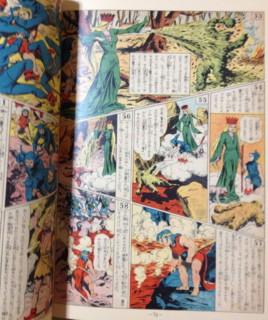 f:id:m-kikuchi:20120917200933j:image