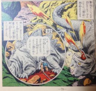 f:id:m-kikuchi:20120917201026j:image