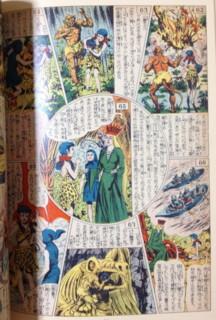 f:id:m-kikuchi:20120917201257j:image