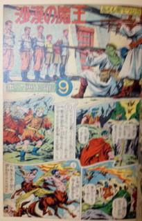 f:id:m-kikuchi:20120917201326j:image