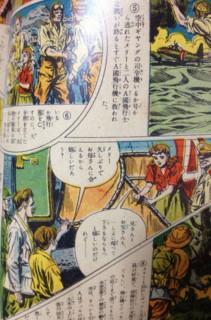 f:id:m-kikuchi:20120917202028j:image