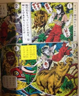 f:id:m-kikuchi:20120917202723j:image