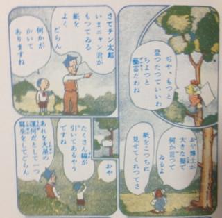 f:id:m-kikuchi:20120917202930j:image