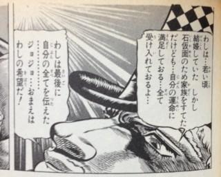 f:id:m-kikuchi:20121017020028j:image