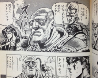 f:id:m-kikuchi:20121027160512j:image