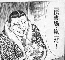 f:id:m-kikuchi:20121027160831j:image