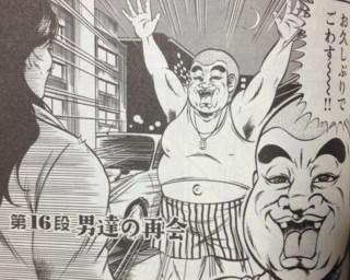 f:id:m-kikuchi:20121106173951j:image