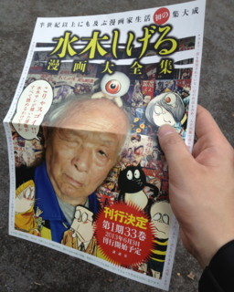 f:id:m-kikuchi:20130203004444j:image