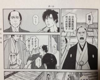 f:id:m-kikuchi:20130219185152j:image