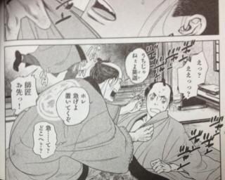 f:id:m-kikuchi:20130219190457j:image