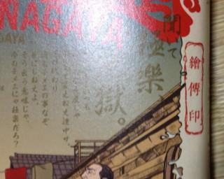 f:id:m-kikuchi:20130219190711j:image