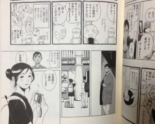 f:id:m-kikuchi:20130322012836j:image