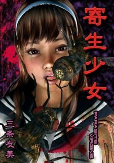 f:id:m-kikuchi:20130401003949j:image