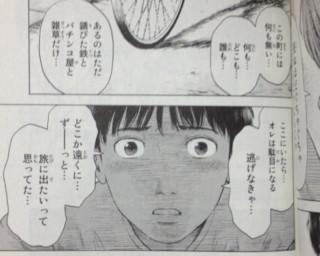 f:id:m-kikuchi:20130415160714j:image