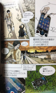 f:id:m-kikuchi:20130505014716j:image