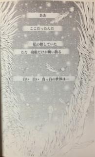 f:id:m-kikuchi:20130505014810j:image