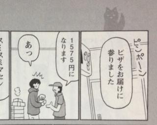 f:id:m-kikuchi:20130516164426j:image
