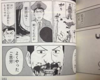 f:id:m-kikuchi:20130604230151j:image