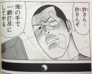 f:id:m-kikuchi:20130604230228j:image
