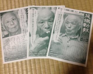 f:id:m-kikuchi:20130605220050j:image