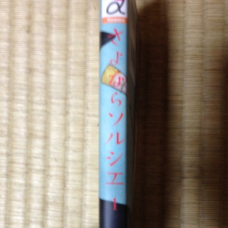f:id:m-kikuchi:20130611230141j:image