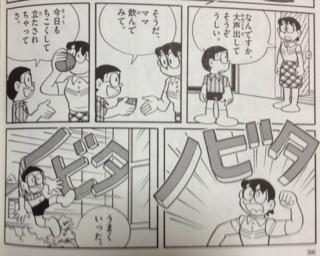 f:id:m-kikuchi:20130621221945j:image
