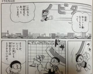 f:id:m-kikuchi:20130621222000j:image
