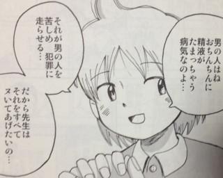 f:id:m-kikuchi:20130719195018j:image
