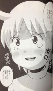 f:id:m-kikuchi:20130719200448j:image