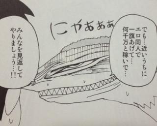 f:id:m-kikuchi:20130801211244j:image