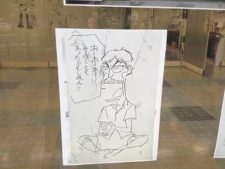 f:id:m-kikuchi:20130820154012j:image