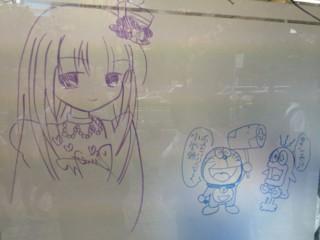 f:id:m-kikuchi:20130820154101j:image