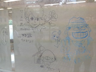f:id:m-kikuchi:20130820154122j:image