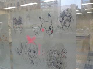 f:id:m-kikuchi:20130820154228j:image