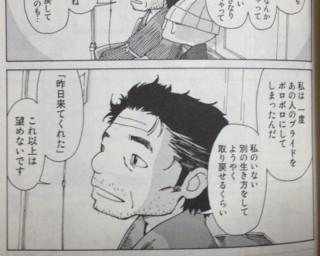 f:id:m-kikuchi:20130829223510j:image