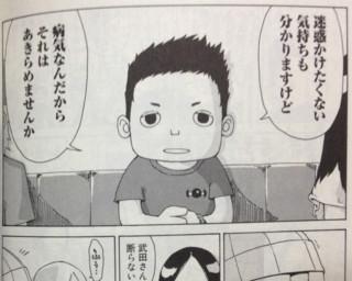 f:id:m-kikuchi:20130829223546j:image