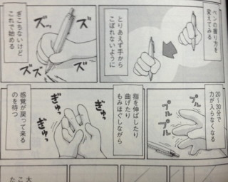 f:id:m-kikuchi:20130829224115j:image