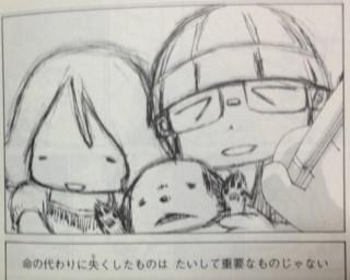 f:id:m-kikuchi:20130829224217j:image