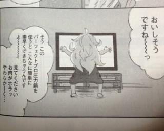 f:id:m-kikuchi:20130906235145j:image