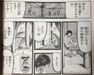 f:id:m-kikuchi:20130910221726j:image